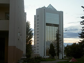 New building for the Chuvashia Government - panoramio.jpg