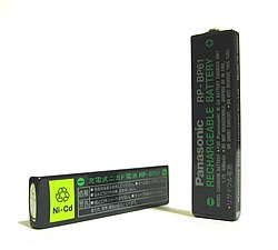 Ni-Cd gum-type batteries.jpg