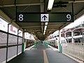 Niigata Station 8and9 Platform 20180825 083824.jpg