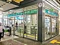 Niigata Station Bandai Yujin Kaisatsu.jpg