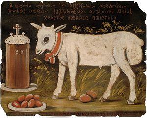 Niko Pirosmani. Lamb