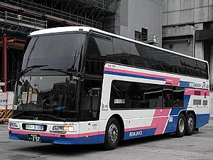 Mitsubishi Fuso Truck and Bus Corporation - A Fuso Aero King is operated by Nishinihon JR Bus Co., in Japan.