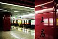 Niuwangmiao Station.jpg