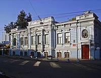 Nizhny Novgorod. Near City Palace of Weddings.jpg