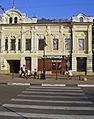 Nizhny Novgorod. Rozhdestvenskaya St., 20.jpg