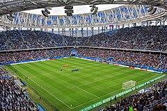 Nizhny Novgorod Stadium (06 May 2018).jpg