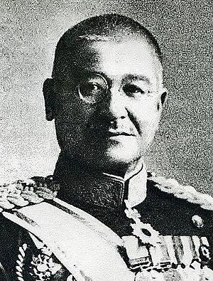Nobuyuki Abe - Image: Nobuyuki abe(Cropped)