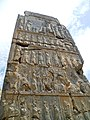 Northern portals of Hall of hundred columns Persepolis 2014.jpg