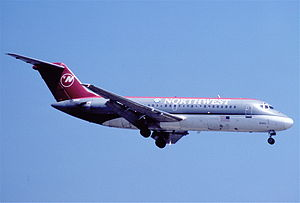 1990 Wayne County Airport runway collision - Image: Northwest Airlines DC 9 14; N8903E, May 1995 (5864486591)