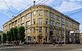 Novosibirsk LeninaSt Post Office 07-2016.jpg
