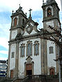 Nt-Viseu-Igreja do Carmo.jpg