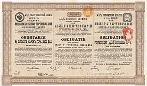 Bond (finance) - Railroad obligation of the Moscow-Kiev-Voronezh railroad company, printed in Russian, Dutch and German.
