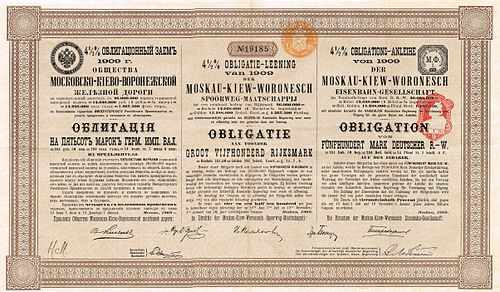 Railroad obligation of the Moscow-Kiev-Voronezh railroad company, printed in Russian, Dutch and German. Obligatie-Moskau-Kiev-Woronesch.jpg