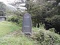 Oizumicho Nishiide, Hokuto, Yamanashi Prefecture 409-1501, Japan - panoramio (11).jpg