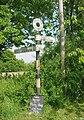 Old Road Sign, Finstock (B4022) - geograph.org.uk - 1439986.jpg