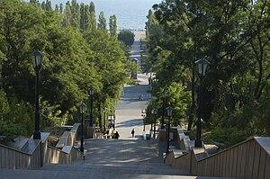 Depaldo Stairs - View from Grecheskaya Street towards the Gulf of Taganrog and the Pushkin Embankment