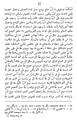 Omar Kayyam Algebre-p192.png