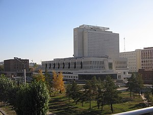 Omsk Pushkin Library