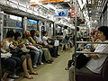 On the Keio Line.jpg