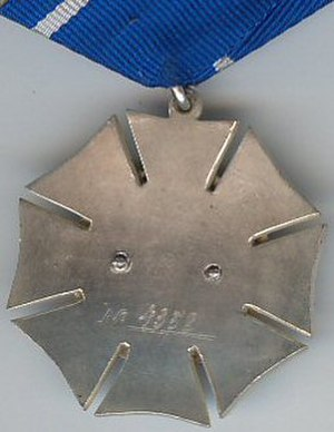 Order of Honour (Russia) - Reverse of the Order of Honour