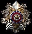Order of the National Flag - 2st Class.jpg
