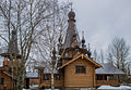 Orthodox Church in Krasnoselskoye, Leningrad Oblast, Russia.jpg
