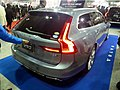 Osaka Motor Show 2017 (228) - Volvo V90 T6 AWD INSCRIPTION (DBA-PB420).jpg