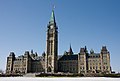 Ottawa - On - Parliament Buildings National Historic Site of Canada - Spring.jpg