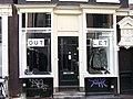 Oude Spiegelstraat 3 door.JPG