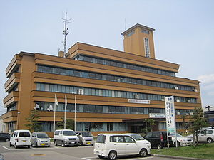 Oyabe, Toyama - Oyabe City Hall