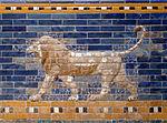 P1190219 Pergamonmuseum porte Ishtar Lion rwk.jpg