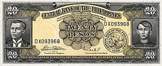Philippine twenty peso note - Image: PHP20 English series bill