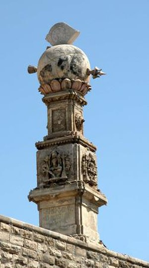 Kathiawar - Arrow Pillar or Baan-Stambh at Somnath