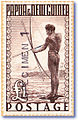 PNG 1952 £1 fisherman specimen stamp.jpg