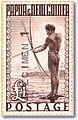 PNG 1952 £1 fisherman specimen stamp.jpg