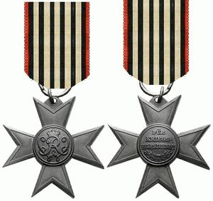 Merit Cross for War Aid - Image: PRU Verdienstkreuz für Kriegshilfe