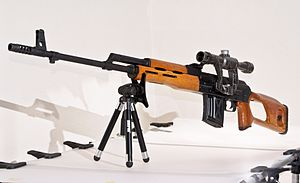 PSL Dragunov 7.62 mm Sniper Rifle - (2).jpg