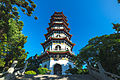 Pagoda at Cheng Ching Hu.jpg