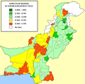 Pakistan Districts HDI.PNG