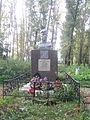 Pamiatnik Spakhovu.JPG