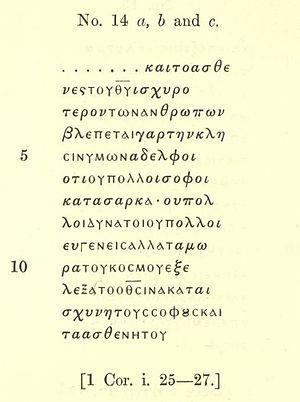 Papyrus 14 - Image: Papyrus 14 Harris 1890 1