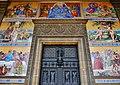 Paris Saint-Vincent-de-Paul Portal 1.jpg