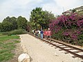 Park HaAmakim 48.jpg