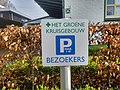 Parking sign for the Green Cross building, Winschoten (2018).jpg
