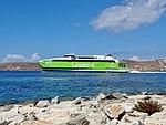 Paros Hellenic Seaways Highspeed 5 02.jpg
