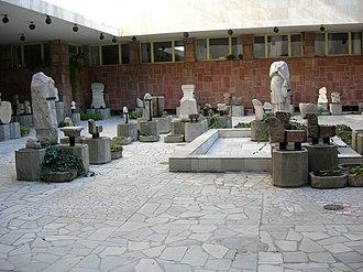 Pazardzhik - Pazardzhik History Museum