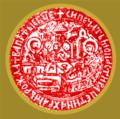 Pecat manastira crnojevica XV XVI v.png