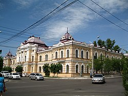 Pedagogical Institute Chita.jpg