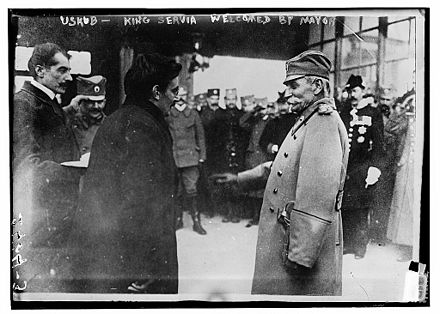 Peter I of Serbia visiting Skopje in 1914
