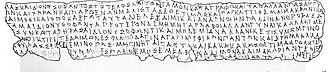 Pella curse tablet - The Pella katadesmos.